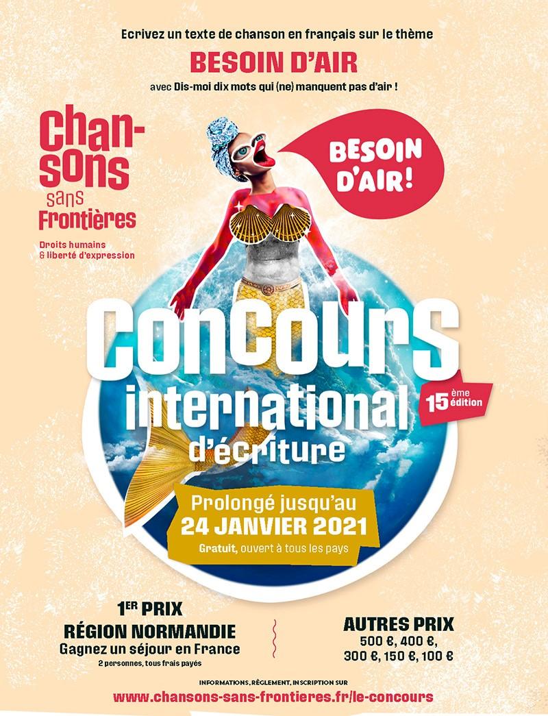 Visuel du concours international d'écriture de Chansons sans Frontières